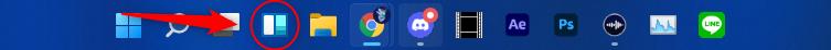 windows11 screenshot taskbar